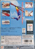 Scan of back side of box of Hyper Olympics Nagano 64