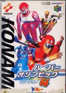Scan of front side of box of Hyper Olympics Nagano 64