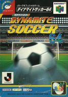 Scan of front side of box of J-League Dynamite Soccer 64