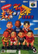 Scan of front side of box of J-League Eleven Beat