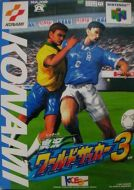 Scan of front side of box of Jikkyou World Soccer 3