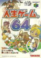 Scan of front side of box of Jinsei Game 64