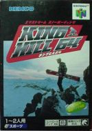 Scan of front side of box of King Hill 64 Extreme Snowboarding