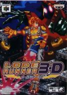 The musics of Lode Runner 3D