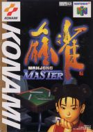 Scan of front side of box of Mahjong Master