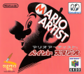 Scan of front side of box of Mario Artist: Paint Studio