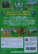 Scan of back side of box of Mario Golf 64