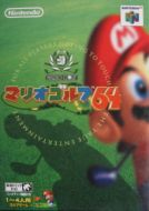 Scan of front side of box of Mario Golf 64