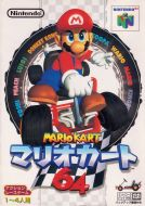 Scan of front side of box of Mario Kart 64 - V 1.1 (A)