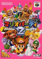 Scan of front side of box of Mario Party 2