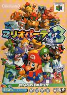 Scan of front side of box of Mario Party 3