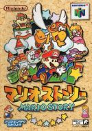 Scan of front side of box of Mario Story