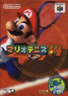 Scan of front side of box of Mario Tennis 64