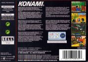 Scan of back side of box of Mystical Ninja Starring Goemon