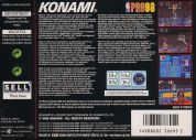 Scan of back side of box of NBA Pro 98