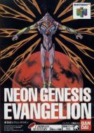 The musics of Neon Genesis Evangelion 64