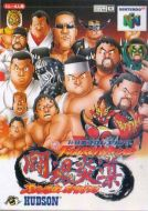 Scan of front side of box of Shin Nippon Pro Wrestling: Toukon Road - Brave Spirits