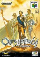 Les musiques de Ogre Battle 64: Person of Lordly Caliber