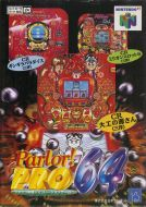 Scan of front side of box of Parlor! Pro 64