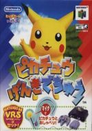 Scan of front side of box of Pikachu Genki Dechu