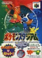 Scan of front side of box of Pokemon Stadium - Bundle with a Transfer Pak