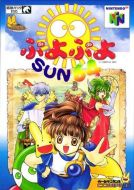 Scan of front side of box of Puyo Puyo Sun 64