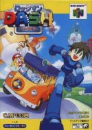 Scan of front side of box of Rockman Dash: Hagane no Boukenshin
