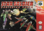Scan of front side of box of Star Soldier: Vanishing Earth