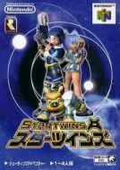 Scan of front side of box of Star Twins