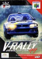 Scan of front side of box of V-Rally Edition 99