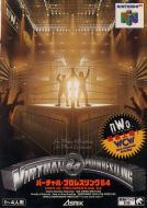 The music of WCW vs. NWO: World Tour