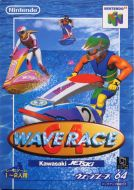 The music of Wave Race 64