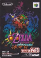 Scan of front side of box of Zelda no Densetsu: Mujura no Kamen