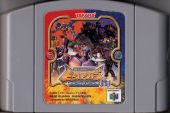 Scan of cartridge of Beast Wars Metals 64