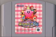 Scan of cartridge of Hoshi no Kirby 64