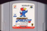 Scan of cartridge of Jikkyou World Soccer: World Cup France '98