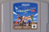 Scan of cartridge of Pilotwings 64