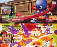 Scan from folder Catalogue Nintendo 1998, page 44