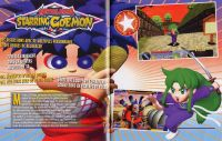 Scan from folder Catalogue Micromania, page 6