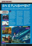 Scan of the preview of Sin and Punishment: Successor of the Earth published in the magazine Consoles + 106