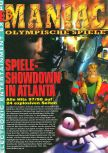 Scan of the article E3 1997: Spiele-Showdown in Atlanta published in the magazine Man!ac 46, page 1