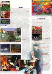 Scan of the article E3 1997: Spiele-Showdown in Atlanta published in the magazine Man!ac 46, page 4