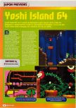 Scan of the preview of Yoshi's Story published in the magazine Consoles + 069