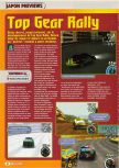 Scan of the preview of Top Gear Rally published in the magazine Consoles + 069