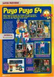 Scan of the preview of Puyo Puyo Sun 64 published in the magazine Consoles + 069