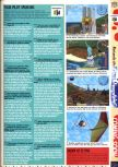 Scan of the preview of Pilotwings 64 published in the magazine Computer and Video Games 175