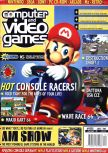 Scan de la couverture du magazine Computer and Video Games  181