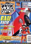 Scan de la couverture du magazine Computer and Video Games  183