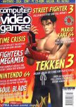 Scan de la couverture du magazine Computer and Video Games  184