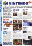 Scan of the preview of Cruis'n USA published in the magazine Computer and Video Games 184, page 1